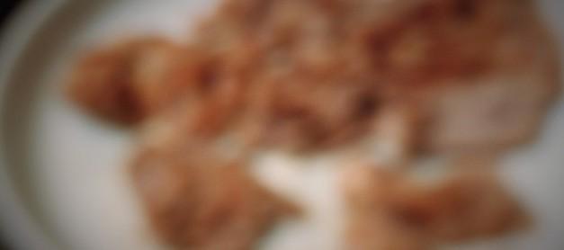 영양보충 – 헛것이 보일때 환상의 차돌박이