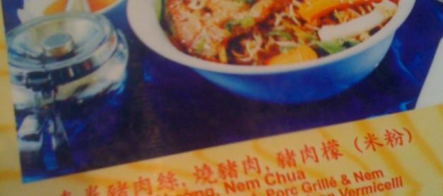 원어민에게 배우는 비벼먹는 쌀국수 베트남 분보싸오.