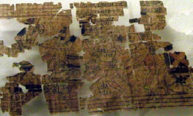 3000년전 고대 이집트의 성문화