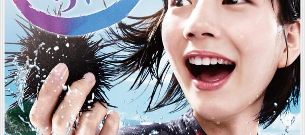 일본의 2013년 히트 상품은?  닛케이 트렌드넷 선정 일본 히트상품 : 2개의 드라마가 포함되어 눈길.