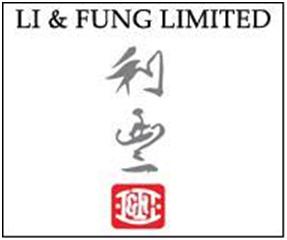 세계화의 시대 – 세계 공장을 오케스트라 처럼 운영 하는 리앤펑(Li & Fung)
