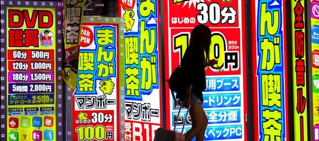 낙수효과(落水效果) 없는 일본 경제.