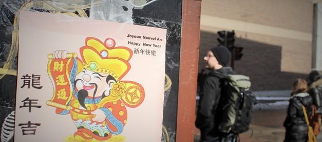 차이나 타운의 중국 설날 춘절(春節)