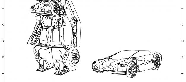 주문형 변신 로봇 장난감