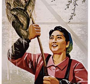 """북한여성의 과제 """"열대 메기"""""""