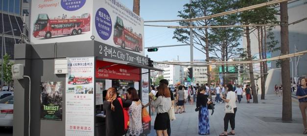 서울의 명물 2층 버스 투어