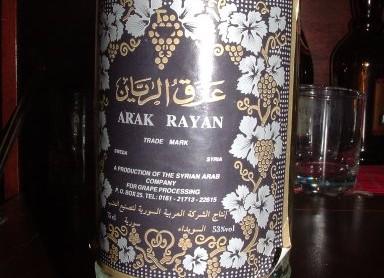 아랍인도 술을 먹을까?