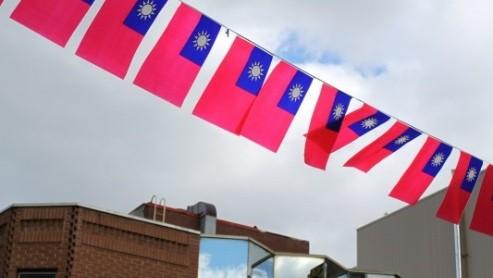 오늘 10월 10일은 쌍십절(雙十節) – 대만 국경일