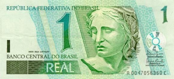 브라질 채권 안전한가?