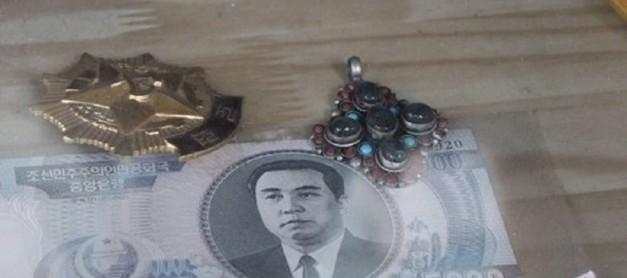 거지 북한이 4000조 부자라니!!
