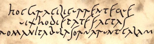 고대 로마의 글쓰기
