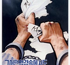 한국 중년의 자살 비중 증과 관련