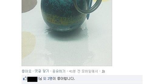 SNS시대의 풍경으로 배우는 한자 성어 .부창부수(夫唱婦隨)