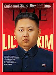 티메지의 남녀 북남